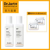 【期間限定】Dr.Jart+V7維他命超肌光擊黑基礎保養組(保濕露120G+水凝乳120G+校色霜15MLx2)