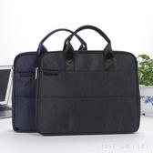 手提文件袋拉掛A4公文包多層大容量13英寸手提包帆布男式女士會議資料袋ATF 艾瑞斯生活居家