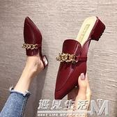 網紅包頭拖鞋女外穿夏季新款尖頭穆勒鞋韓版錬子水鑚半拖鞋子
