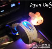 日本原裝汽車蘋果專用車充車用Iphone手機充電器車載快速手機充電 概念3C旗艦店