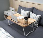 筆記本電腦桌床上用書桌可折疊學生懶人宿舍做桌小桌子學習桌簡約