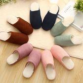 Qmishop 冬季保暖超柔絨軟底棉室內拖鞋 聖誕節交換禮物 【QJ2465】