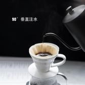 咖啡壺壹銘304不銹鋼帶蓋咖啡壺特氟龍細口壺長嘴掛耳手沖壺咖啡器具 艾家