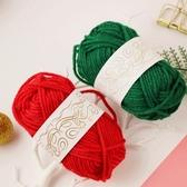 【BlueCat】聖誕節DIY紅綠毛線球 毛線繩 毛線
