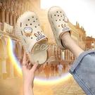 流氓兔洞洞鞋女夏潮流拖鞋男外穿學生韓版網紅防滑家用包頭涼拖鞋