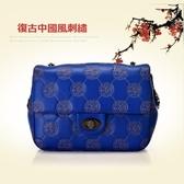 真皮肩背包-復古中國風刺繡鏈條牛皮女側背包73rl48【巴黎精品】