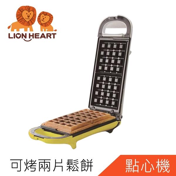 【可超商取貨】獅子心手動翻轉鬆餅機(LWM-126R)