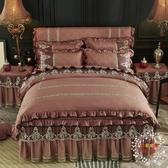 秋冬歐式磨毛夾棉床裙式四件套蕾絲花邊紗公主床罩款保暖床上用品JY