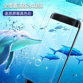 兩組入 滿版 VIVO V7  V7plus  水凝膜 6D金剛 手機膜 防爆 防刮 保護膜 高清 隱形膜 螢幕保護貼