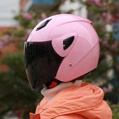 頭盔男摩托車半盔冬季夏季個性四季電瓶電動車女安全帽機車賽lh212『男人範』