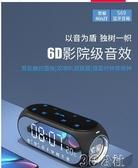 藍芽音箱 S69無線藍芽音箱小鋼炮超重低音炮大音量戶外家用 3C公社