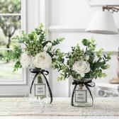 仿真花束假花客廳裝飾擺件北歐ins防真餐桌花塑料花桌面花藝擺設 雙12購物節
