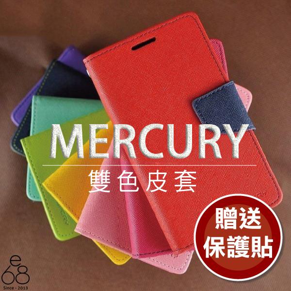 MERCURY 雙色 皮套 三星 Note 2 3 4 C9 Pro J7 Prime HTC M7 820 728 Z1 Z3 ZenFone2 紅米NOTE4X 手機殼 撞色 保護套