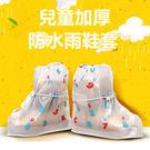 動物數字兒童加厚防水雨鞋套 兒童雨鞋套 ...