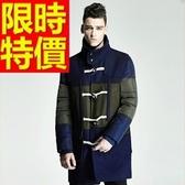 毛呢大衣-羊毛合身剪裁短版禦寒男風衣外套62n16【巴黎精品】