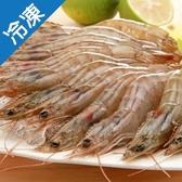 產銷履歷白蝦250G/盒【愛買冷凍】