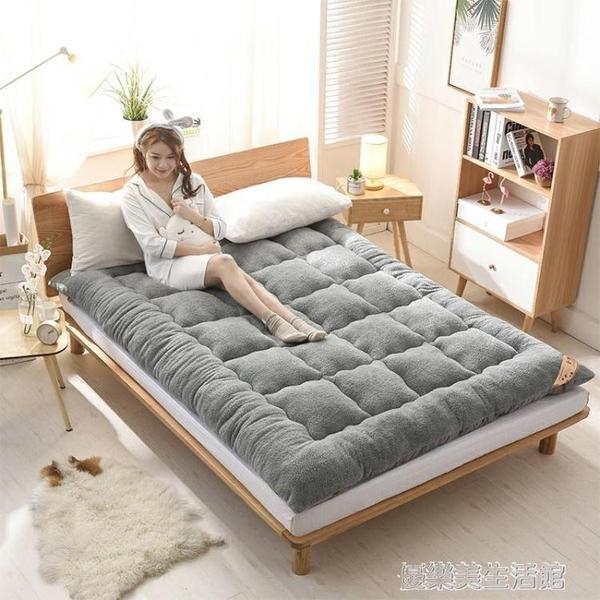 加厚保暖羊羔絨床墊床褥1.8m床1.5米榻榻米雙人床褥子學生墊被1.2