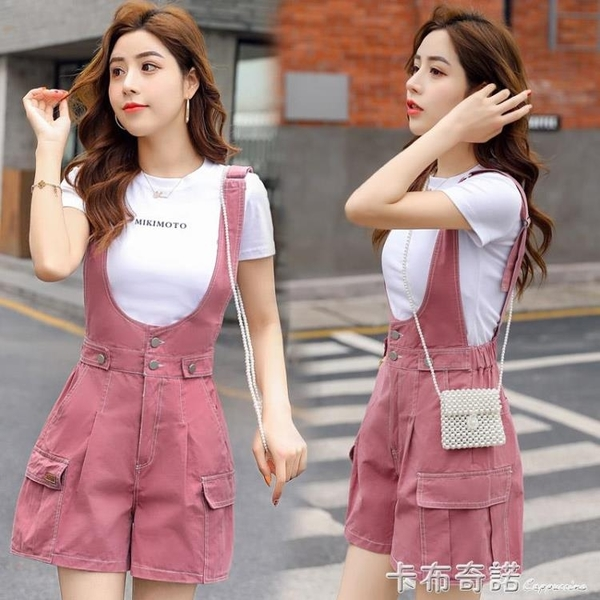 吊帶褲女韓版寬鬆新款時尚ins潮流行百搭洋氣減齡短褲套裝夏 卡布奇諾