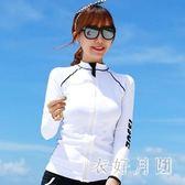 運動秋季跑步上衣女長袖立領顯瘦瑜伽服彈力健身白色潮 FR1222【衣好月圓】