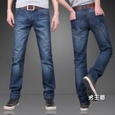 直筒牛仔褲 薄款牛仔褲男褲夏季商務休閒褲男士直筒寬鬆高腰春夏款男士長褲子 交換禮物