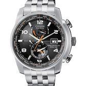 CITIZEN星辰 GENT霸氣電波對時光動能時尚腕錶-銀X黑AT9010-52E