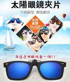 經典百搭小臉圓臉美國旅行者復古個性偏光太陽眼鏡黑框夾片 男女情侶款抗紫外線UV400