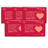 日本大王elis愛麗思 COMPACT GUARD GO可愛日用超薄25cm(19片/包)x5入組