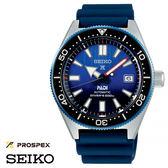 SEIKO PROSPEX PADI聯名漸層藍面膠帶機械潛水錶 43mm 藍寶石水晶玻璃鏡面 SPB071J1 6R15-04B0B