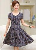 中老年連身裙媽媽裝女裝中年婦女40-50歲大碼中長款裙子     琉璃美衣