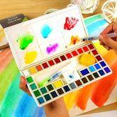 顏料18色固體水彩顏料套裝HLW 交換禮物