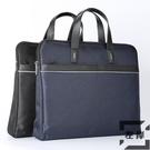 手提文件袋A4拉鏈袋帆布公事包商務辦公資料包【左岸男裝】
