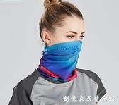 防曬面罩護頸女夏季薄款防紫外線透氣男遮陽防塵 创意家居生活館