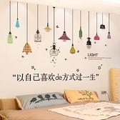 牆紙自黏溫馨網紅牆壁紙背景牆創意臥室牆面裝飾3D立體牆貼紙貼畫 艾瑞斯