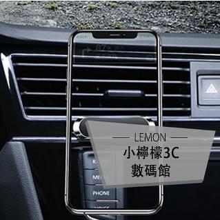 車載手機支架吸盤式汽車車內磁鐵磁吸支撐導航【小柠檬3C】