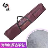 古箏包琴袋帶藝考外出163標準古箏袋子便攜加厚防水 瑪麗蘇DF
