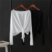 罩衫 2020新款t恤衫透視防曬衣女夏季薄款上衣學生韓版寬鬆長袖蝙蝠衫易家樂