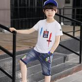 T恤-童裝男童短袖套裝兒童T恤純棉夏裝新款中大童休閒夏季圓領潮 依夏嚴選
