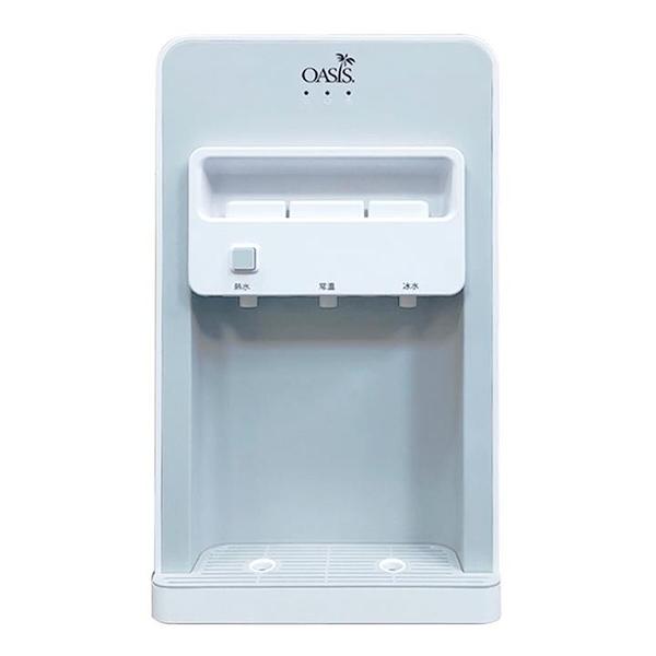 Oasis 桌上型三溫桶裝水飲水機