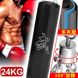 BOXING懸吊式24KG拳擊沙包(已填充+旋轉吊鍊)拳擊袋沙包袋.懸掛24公斤沙袋.拳擊打擊練習器
