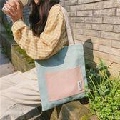 斜挎包 大包包韓版帆布包帆布袋中包學生單肩女包托特包