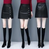 皮裙 皮裙女潮秋冬秋季新款時尚一步半身裙高腰顯瘦a字包臀短裙子 卡洛琳