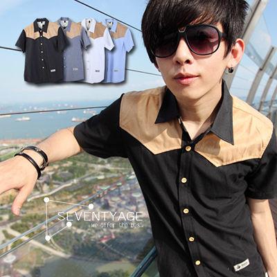 ∥柒零年代∥Traveling【N7462J】韓潮流明洞街頭型男肩部麂皮拼接木扣短袖襯衫(Gar6088)