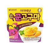 韓國 IVENET 艾唯倪 一日三餐寶寶泥(地瓜風味)