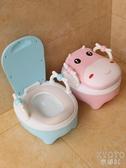 坐便器 兒童馬桶坐便器男孩女寶寶小孩嬰兒幼兒便盆尿盆加大號廁所座便器 遇見初晴YJT