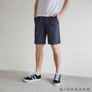 【GIORDANO】男裝天然棉休閒短褲 ...