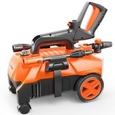 便攜式高壓水槍家用洗車機泡沫220V大功率清洗機洗車高壓水泵神器 MKS快速出貨