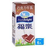福樂調味乳-巧克力牛乳200ml*6入【愛買】