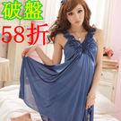 【Sexy cat】情挑玫瑰 絲緞一件式睡衣 (高貴藍)