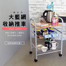 【限時8折】卡特廚房推車收納架餐車隙縫架 銀灰款 尚時時尚