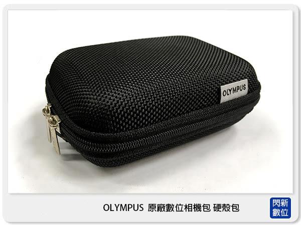 特價 OLYMPUS 原廠 數位相機 相機包 網格布面 硬殼包 配件包 (公司貨)